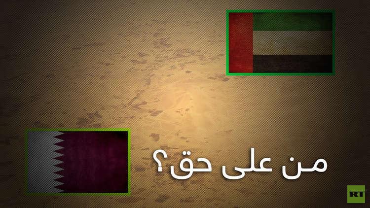 تصاعد التوتر القطري-الإماراتي