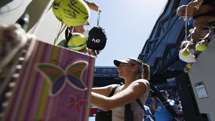 شارابوفا وفيسنينا إلى ثاني أدوار بطولة أستراليا المفتوحة