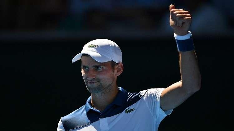 عودة قوية لدجوكوفيتش في بطولة أستراليا المفتوحة