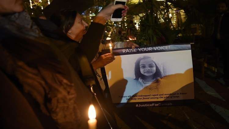 تقرير تشريح الطفلة الباكستانية زينب يكشف ماذا حدث لها