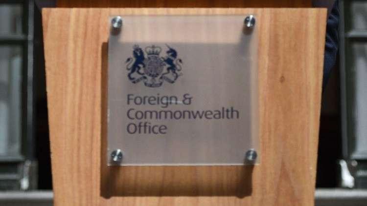 لندن لهيئة التفاوض السورية: التسوية لن تتم إلا استنادا لمقررات جنيف ومجلس الأمن