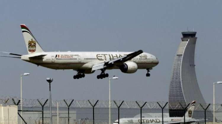 البحرين تشكو قطر بعد اعتراضها طائرتين إماراتيتين