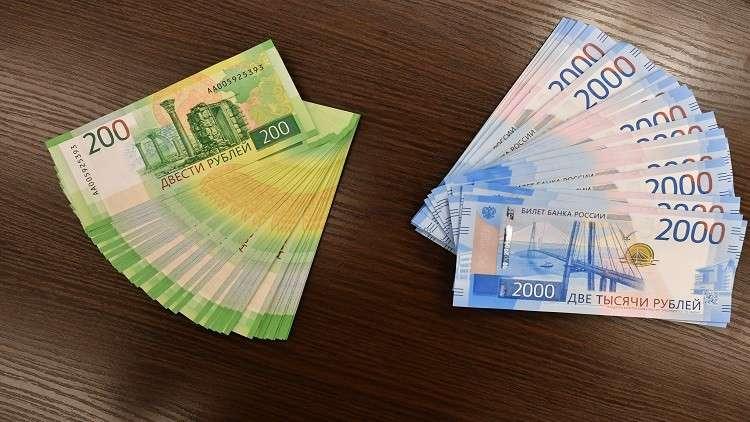 وزير المالية الروسي يكشف سبب استقواء الروبل!