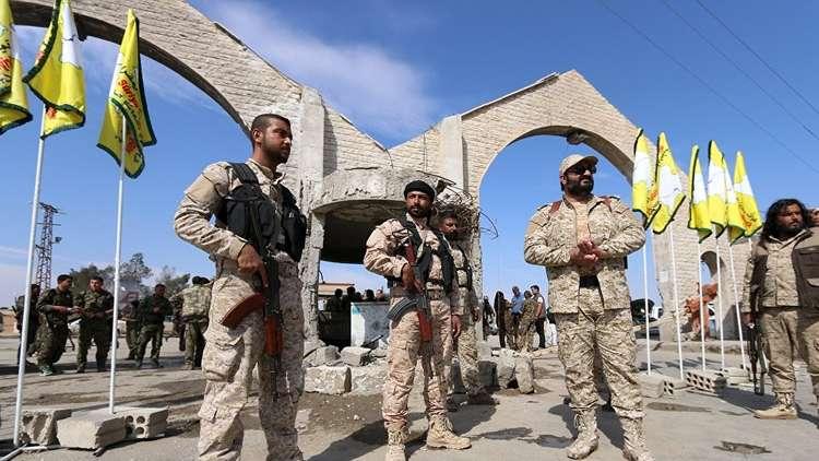 الاتحاد الديمقراطي الكردي: قوة أمن الحدود الجديدة ستحمي سوريا من مخططات تركيا