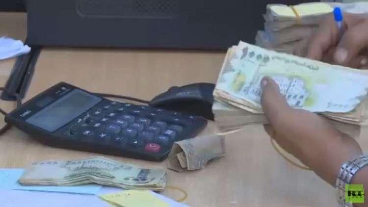 الملك سلمان يأمر بإيداع ملياري دولار في حساب البنك المركزي اليمني