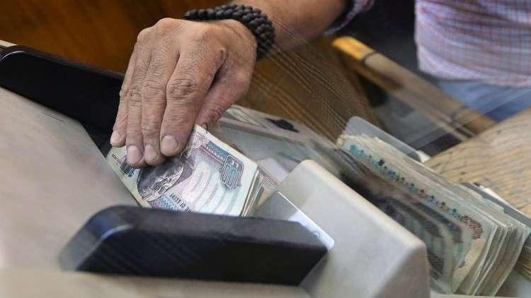 وزير المالية المصري يعلن عجز الموازنة