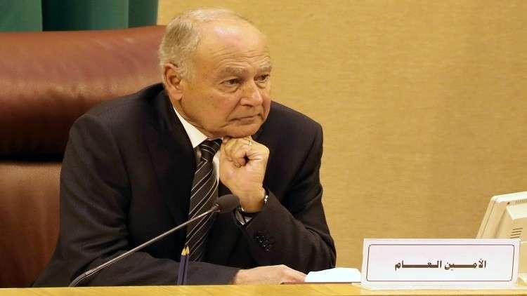 الجامعة العربية تنتقد قرار واشنطن حول تقليص مساعدات الفلسطينيين