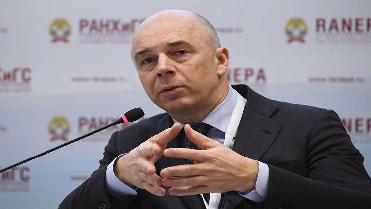 موسكو تكشف مصير الميزانية في 2018