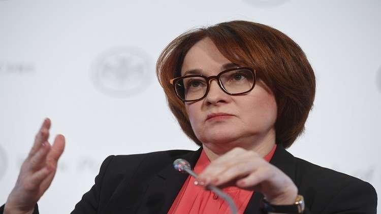 المركزي الروسي يحذر من تحدّ يواجه الاقتصاد