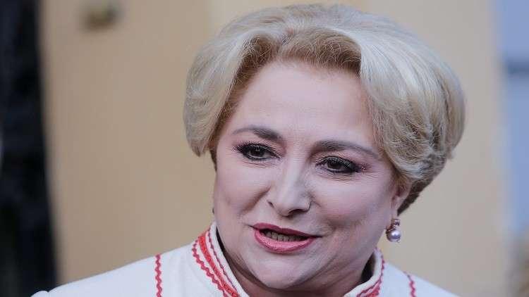 رومانيا .. تكليف مرشحة الاشتراكيين الديمقراطيين بتشكيل الحكومة