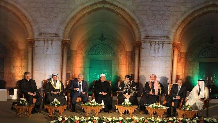 علماء دين من الديانات الثلاث: إعلان ترامب باطل وإجراءات الاحتلال في القدس غير شرعية