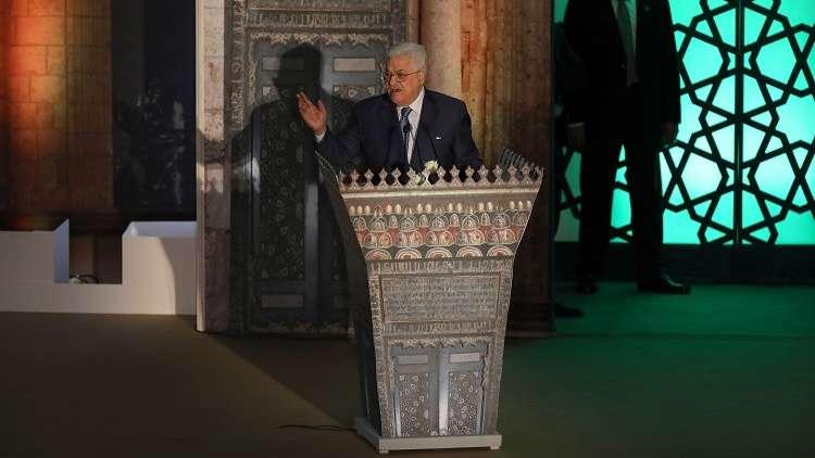 عباس يختتم زيارته للقاهرة