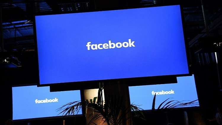 فيسبوك تتحرى من جديد في التدخل الروسي باستفتاء بريطانيا
