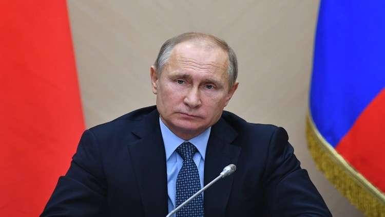 الخصال التي يكرهها بوتين