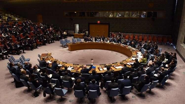 موسكو تدعو أعضاء مجلس الأمن الدائمين لحضور مؤتمر سوتشي