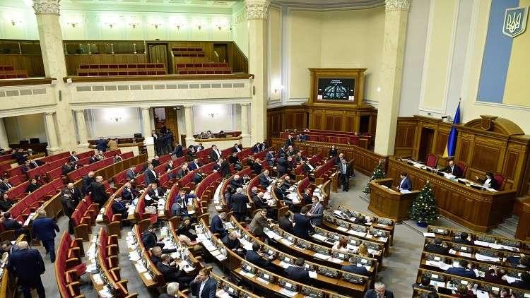 البرلمان الأوكراني يصادق على مشروع قانون لإعادة دمج دونباس