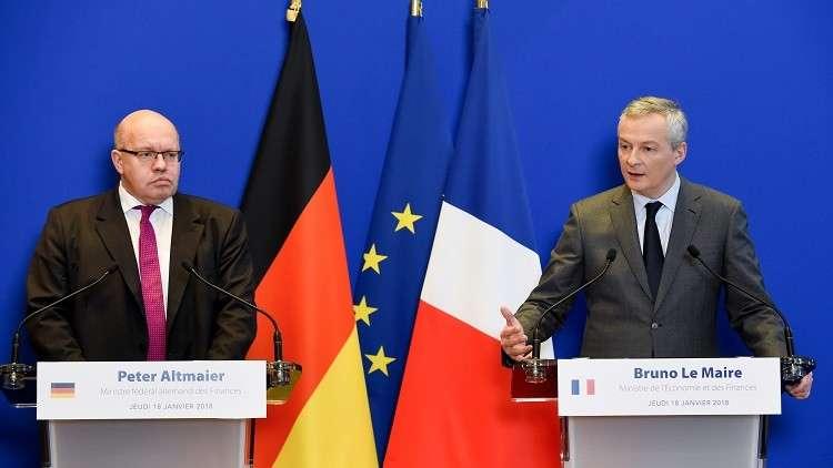 فرنسا وألمانيا تسعيان لتوحيد المواقف حول إصلاح منطقة اليورو