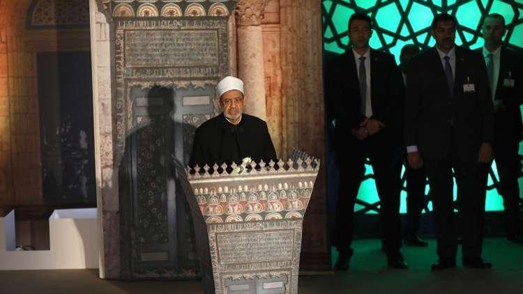 شيخ الأزهر: قرارات أمريكا بشأن القدس ستدعم التطرف
