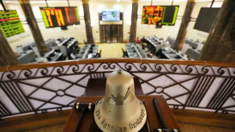 ارتفاع بورصة مصر.. وأسهم