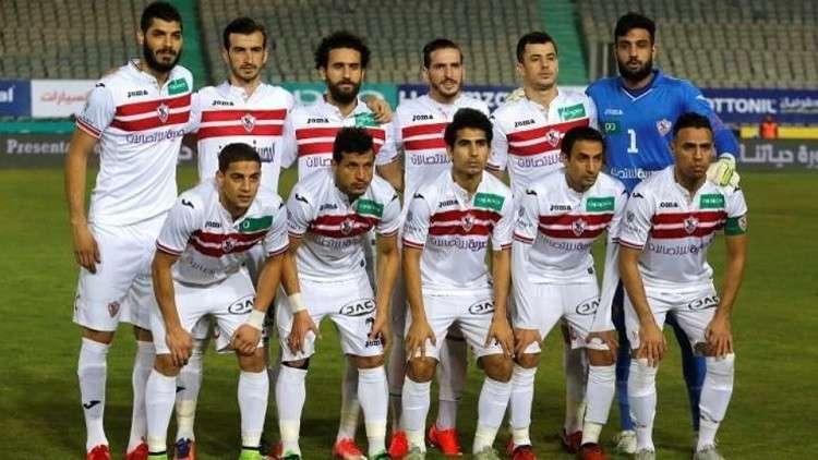 الزمالك يستعيد نغمة الانتصارات في الدوري المصري