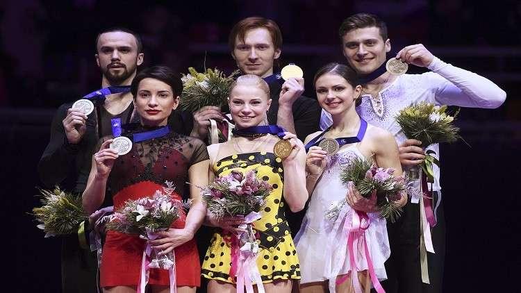 روسيا تحتكر منصة التتويج في بطولة أوروبا للتزحلق الفني على الجليد