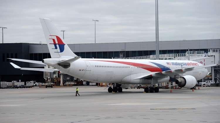 الماليزية.. 200 راكب عاشوا لحظات مرعبة بين سيدني وكوالالمبور