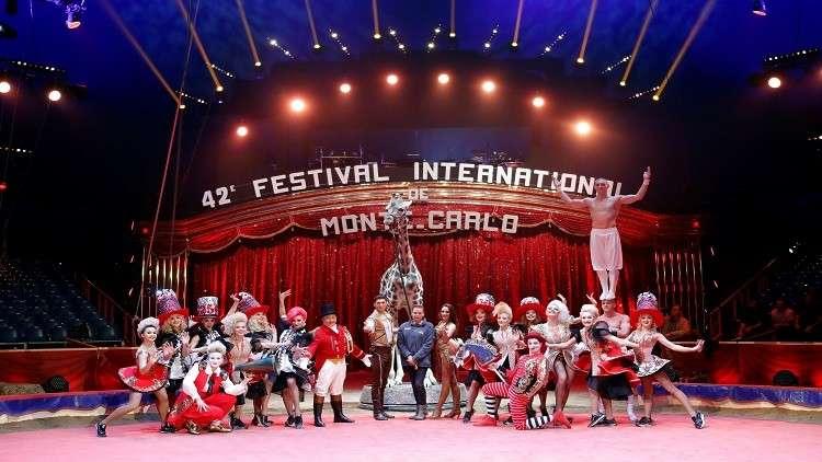 افتتاح مهرجان السيرك العالمي في مونتي كارلو