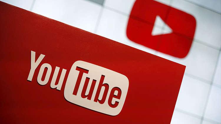 يوتيوب تصعب على صانعي المحتوى كسب المال
