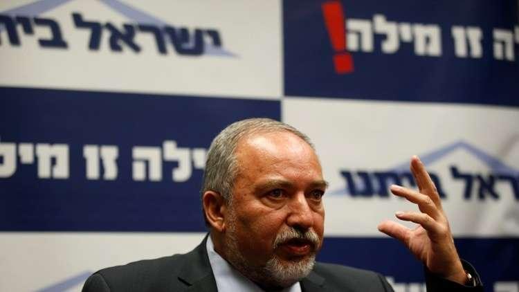 ليبرمان: حماس تحاول فتح جبهات جديدة ضدنا في جنوب لبنان