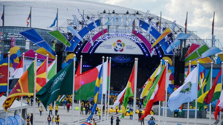 مهرجان الشباب والطلاب في سوتشي يفوز بجائزة عالمية