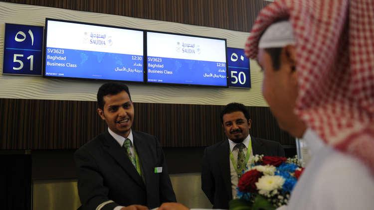 الجنديات السعوديات في المطارات