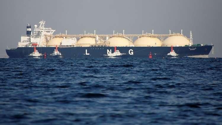 ناقلة غاز روسي تغير مسارها قبيل وصولها ميناء أمريكيا