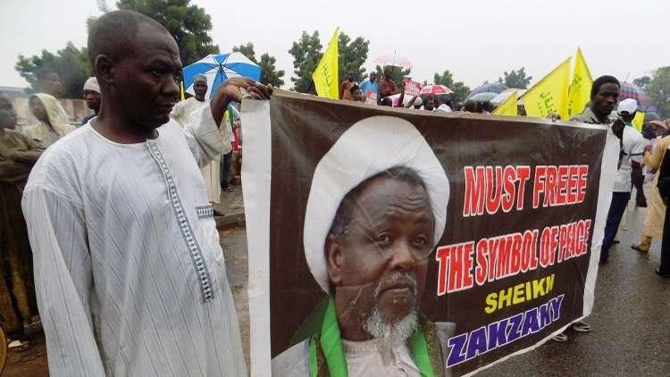 نيجيريا.. محتجون يطالبون بإطلاق سراح زعيم روحي