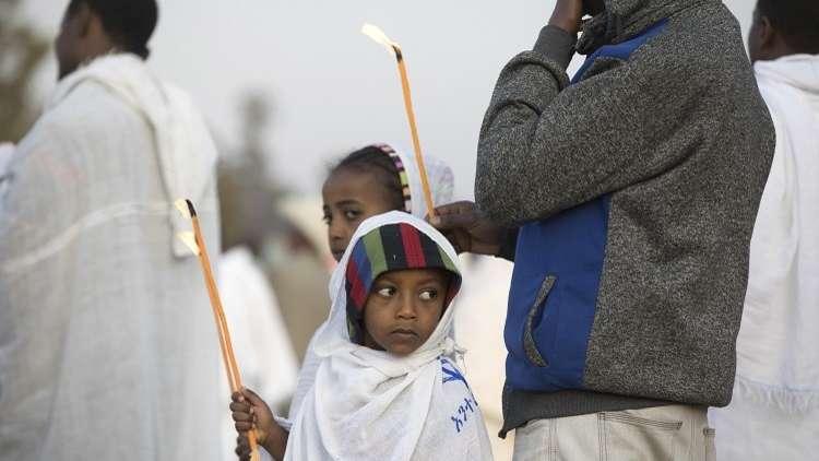 الأمم المتحدة ترحب بإفراج إثيوبيا عن معتقلين  سياسيين