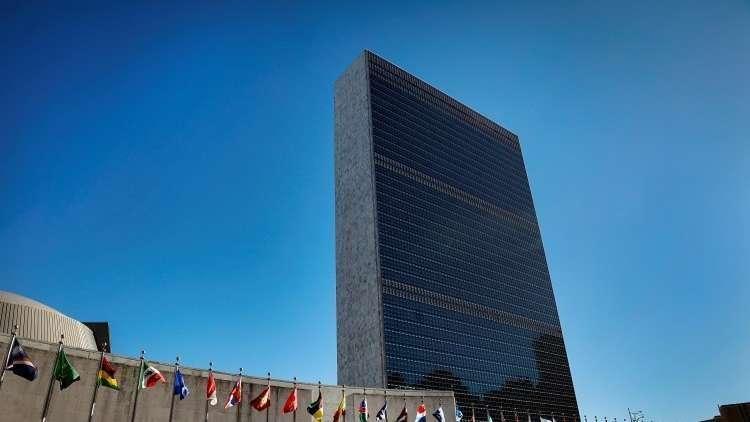 الأمم المتحدة: نراقب تطورات عفرين عن كثب