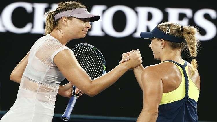 شارابوفا تودع أستراليا المفتوحة وهاليب إلى رابع أدوار البطولة