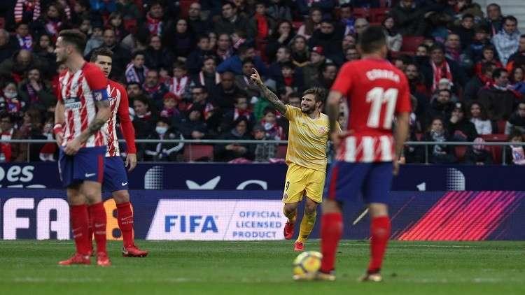 جيرونا يجبر أتلتيكو مدريد على تقاسم النقاط