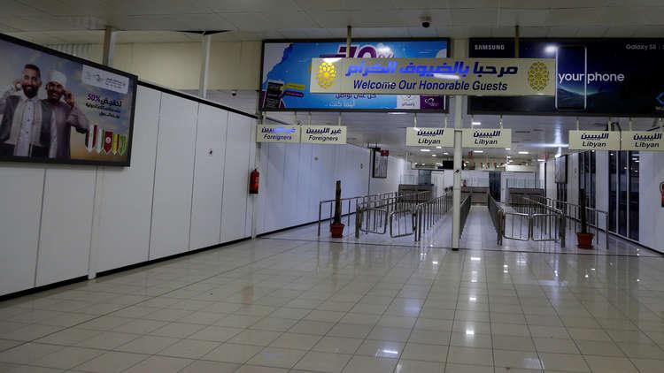 إعادة فتح مطار معيتيقة في العاصمة الليبية طرابلس