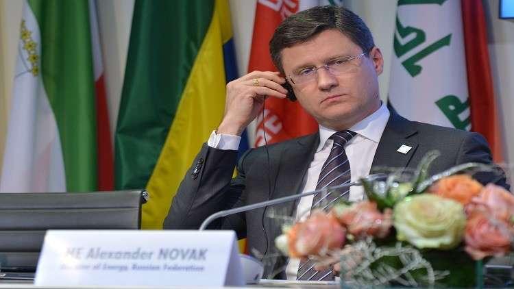 وزير الطاقة الروسي يرجح تعافي سوق النفط في 2018