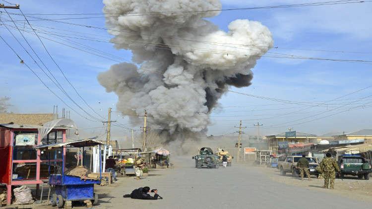 مقتل 12 شخصا بانفجار لغم غربي أفغانستان