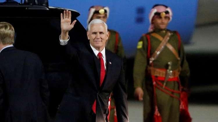 بنس: أنا والعاهل الأردني متفقان على اختلاف وجهات النظر بشأن القدس