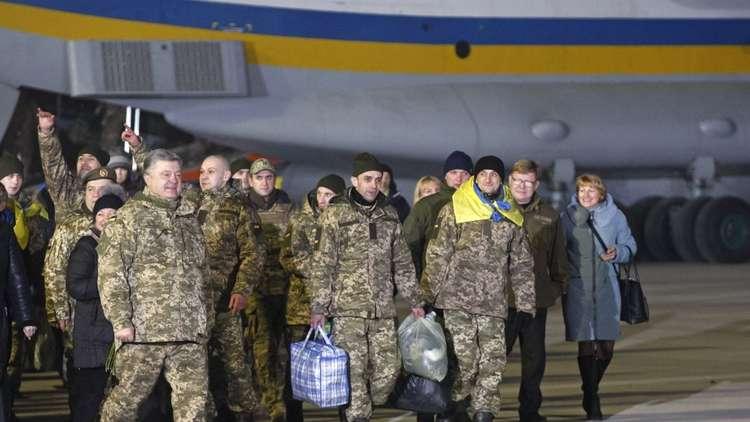 كبرى الفرق العسكرية الأوكرانية تعيد انتشارها في دونباس