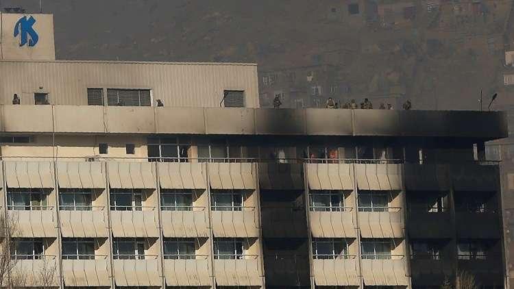 ارتفاع حصيلة الهجوم الإرهابي في كابل إلى 18 قتيلا