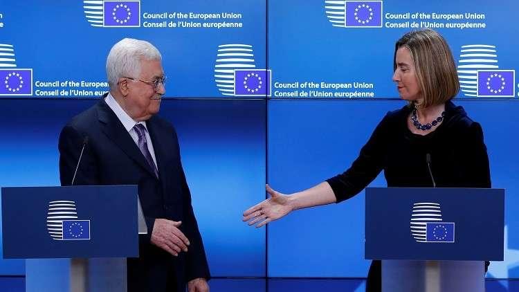 عباس يحظى بدعم الاتحاد الأوروبي لعاصمة فلسطينية في القدس الشرقية 5a65fd3dd4375027048b461e