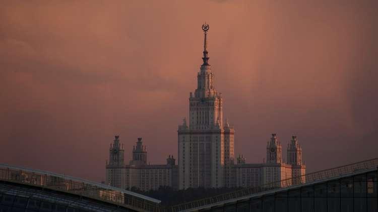 جامعة موسكو في قائمة أجمل صروح أوروبا العلمية