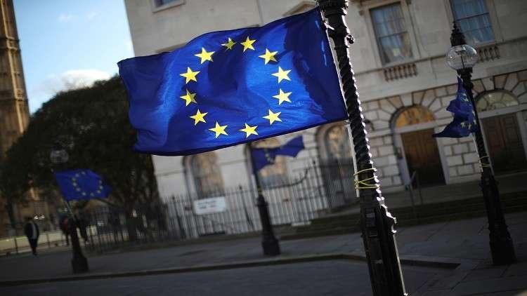 الاتحاد الأوروبي يشطب دولا من