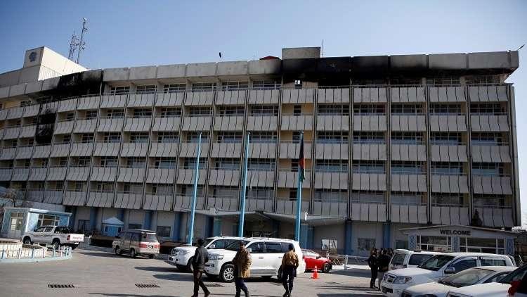 أمريكيان بين ضحايا هجوم على فندق في كابل