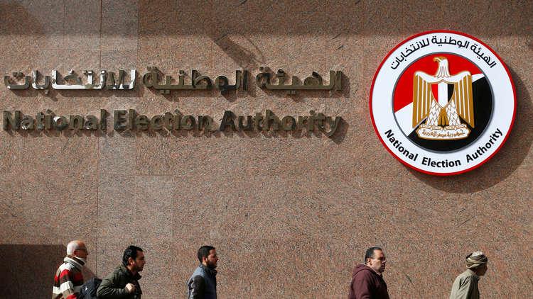 هيئة الانتخابات في مصر تستبعد عنان من جداول الناخبين