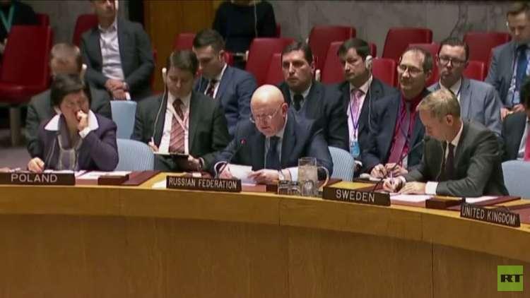 موسكو: آلية التحقيق الدولي فشلت في التحقيق بموضوعية حول الكيميائي في سوريا