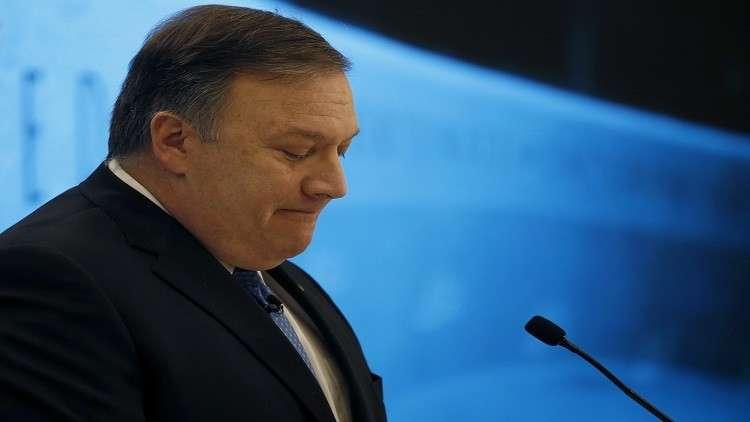 سي. آي. إي: برنامج كوريا الشمالية الصاروخي يهدف للضغط على واشنطن